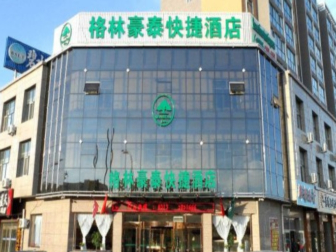 GreenTree Inn Hebei Zhangjiakou Zhangbei Bus Station Zhangku Avenue Express Hotel, Zhangjiakou