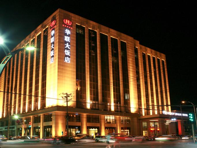 Nawazi Ajyad Hotel, Tieling