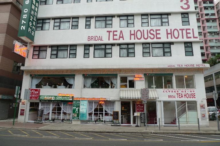 Bridal Tea House Tai Kok Tsui Anchor Hotel, Yau Tsim Mong
