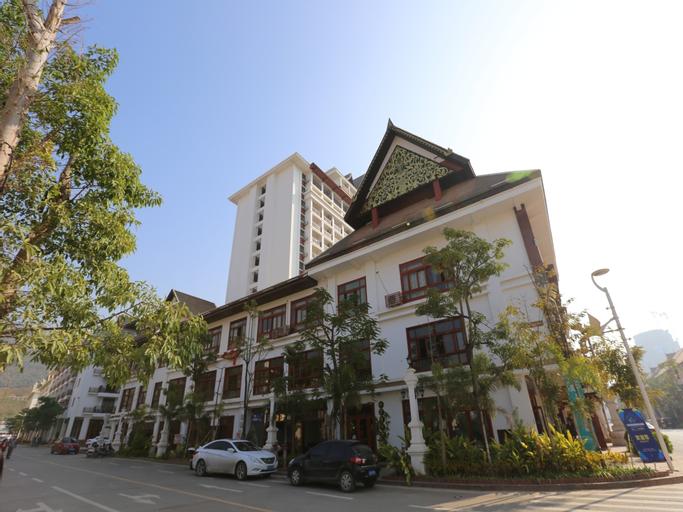 Nissi Holiday Hotel Jinghong Branch, Xishuangbanna Dai