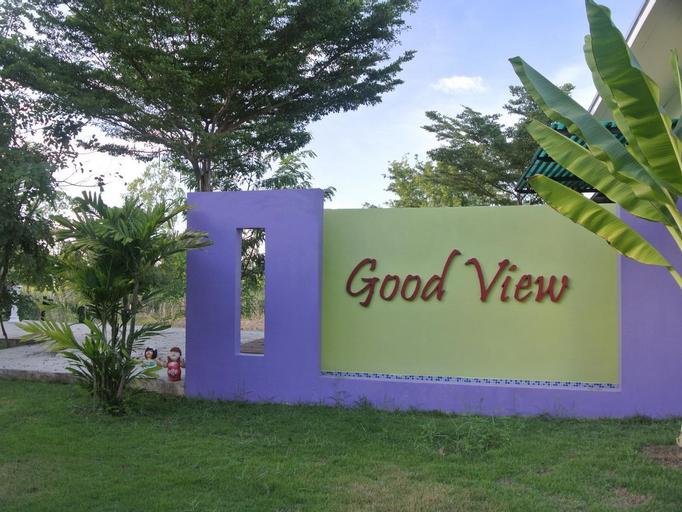 Goodview Nangrong Guesthouse, Nang Rong