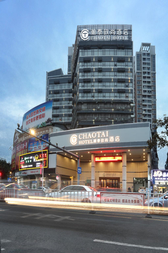Chao Tai Hotel, Shantou