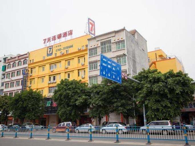 7 Days Inn Chaozhou Fengchun Road South Binjiang Branch, Chaozhou