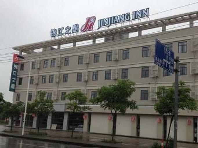 Jinjiang Inn Wuxi Anzhen Branch, Wuxi