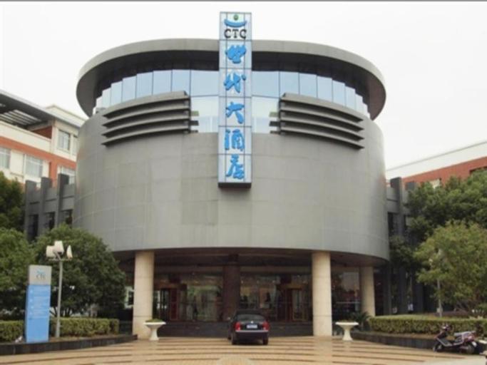Century Hotel, Suzhou