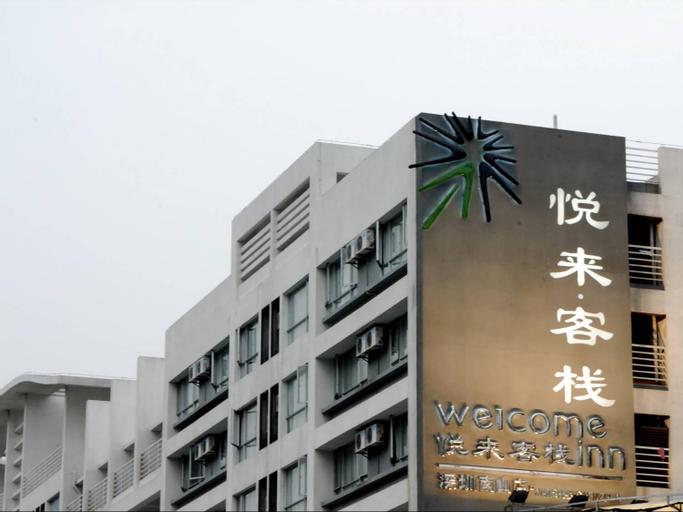 Welcome Inn (Nanshan Branch), Shenzhen