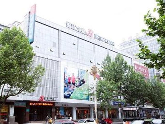 Jinjiang Inn Qianan Middle Yanshan Road Branch, Tangshan