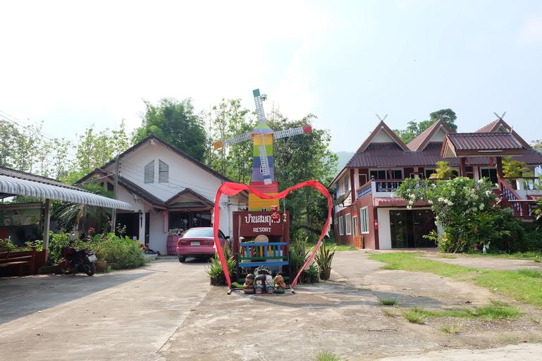 Somruthai Resort, Mae Chan