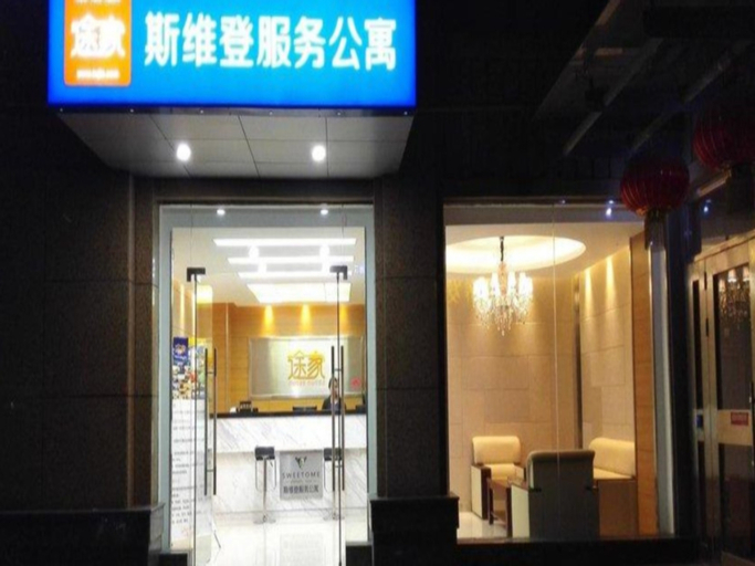 Yichang Tujia Sweetome Serviced Apartment Bin Jiang Yi Hao, Yichang