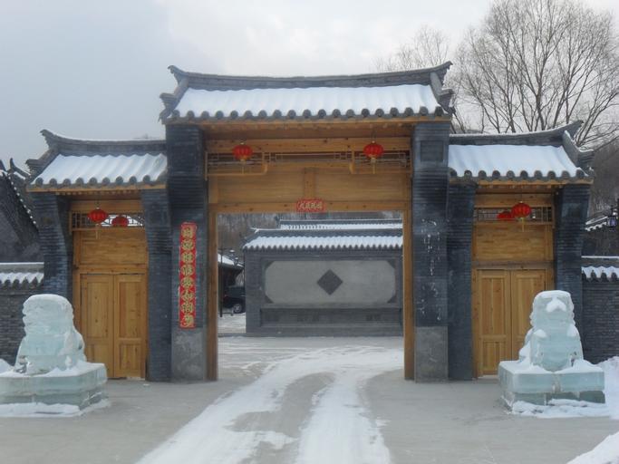 Yabuli Qing Yun Town Guandong Club, Harbin