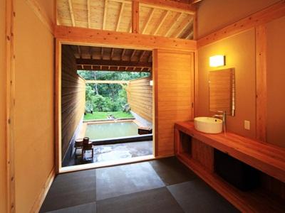 Trial Spa Resort Kuoritei, Kokonoe