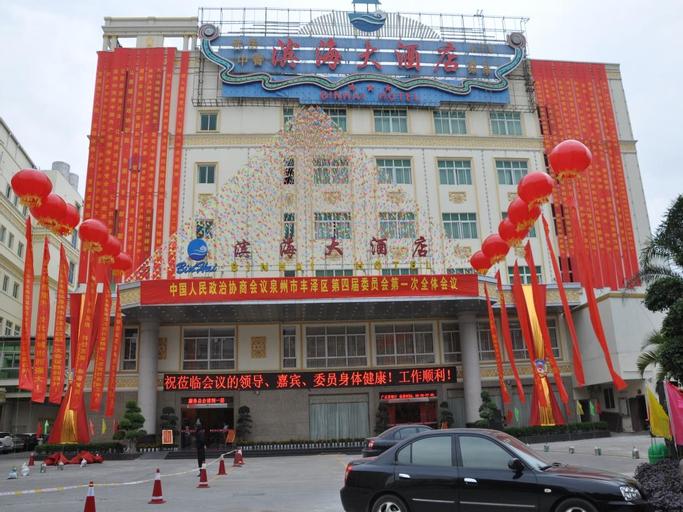 Quanzhou Binhai Hotel, Quanzhou