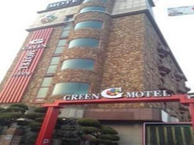 Green Motel, Gimhae