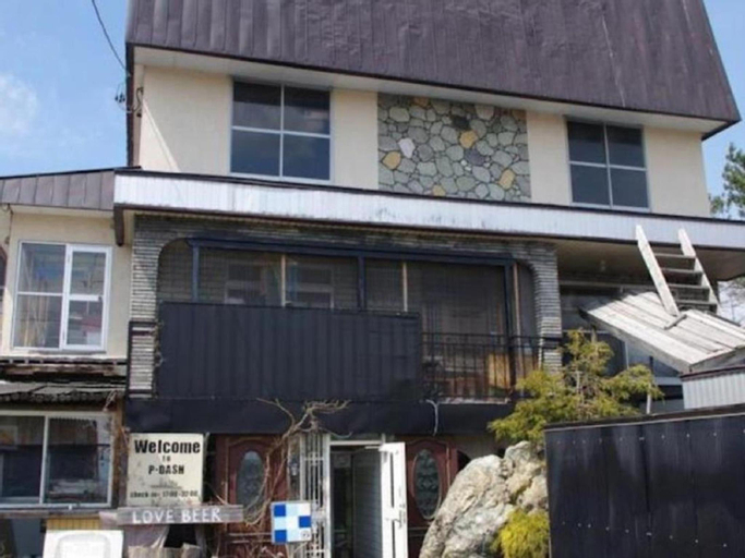 P-Dash Garden Guest House, Asahikawa