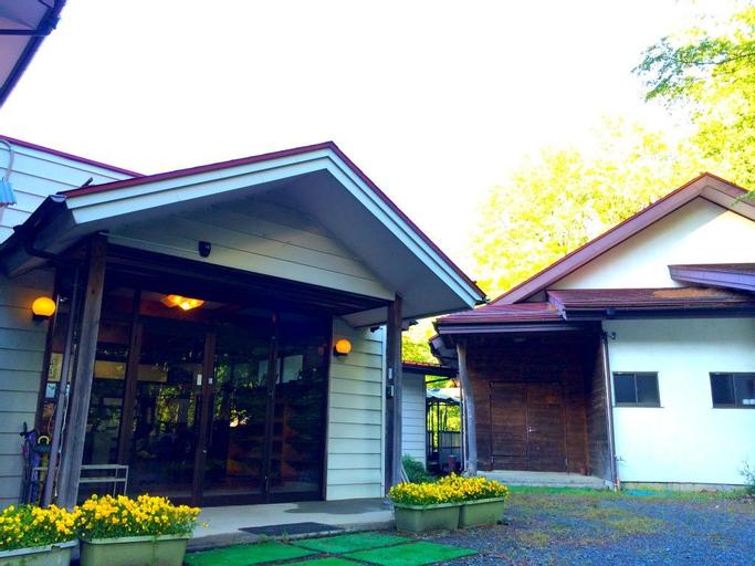 Narusawaso guesthouse, Narusawa