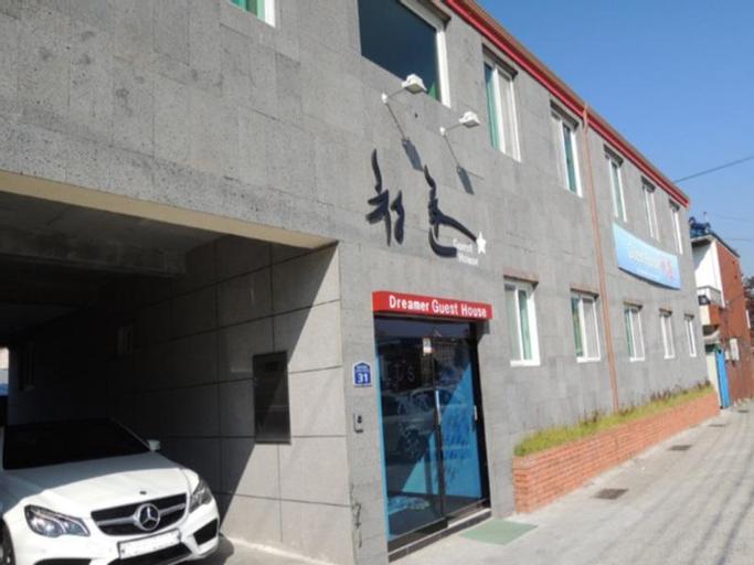 Dreamer Guesthouse Gyeongju, Gyeongju