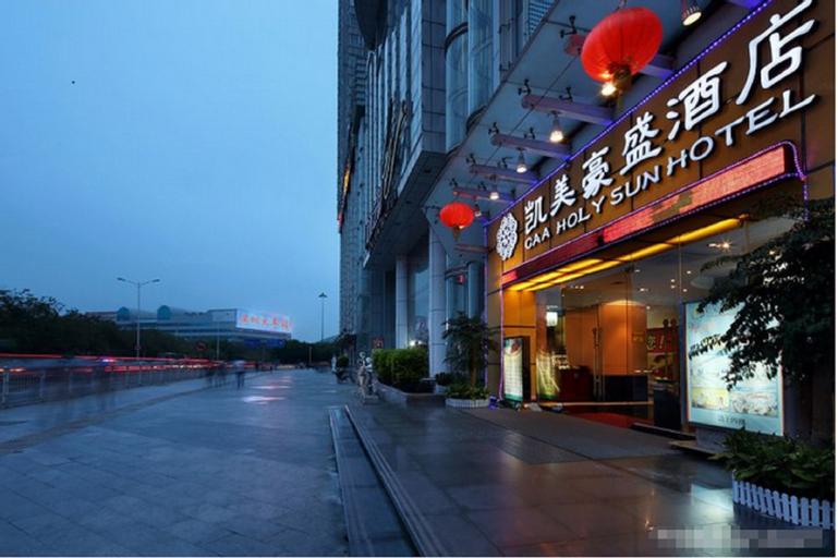 CAA Holy Sun Hotel, Shenzhen