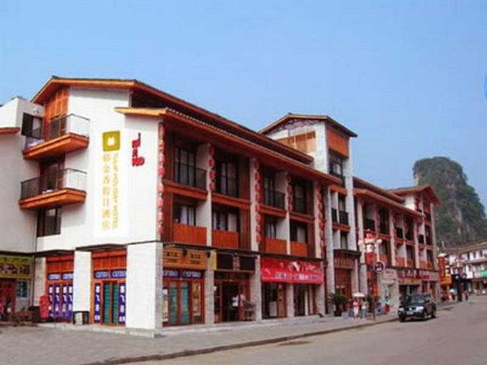 MS.Hua Xi Inn Yangshuo, Guilin