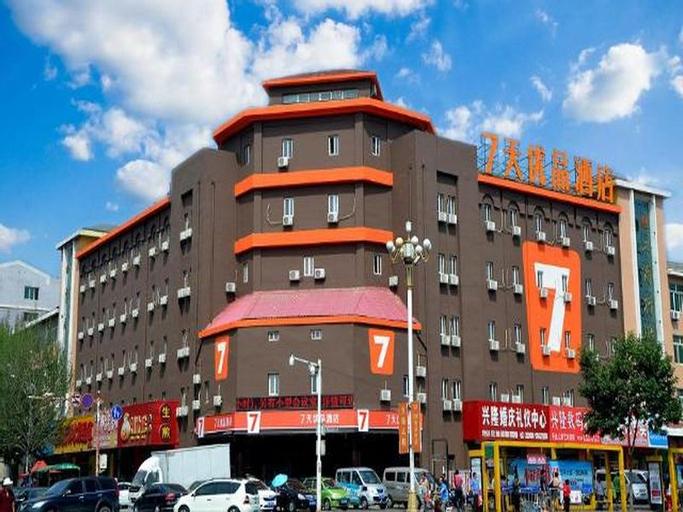 7 Days Premium Panjin Youtian Transportaion Terminal Branch, Panjin