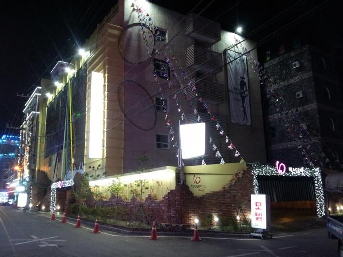 Goodstay Vax Dorocy Hotel, Gyeyang
