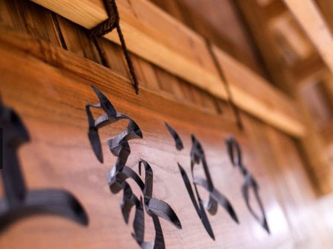 Zhangjiajie Tujia Man Inn, Zhangjiajie
