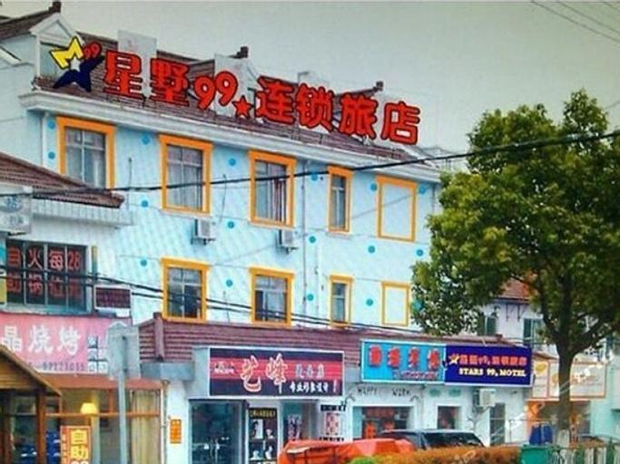 Stars 99 Motel Fengxian Branch, Shanghai