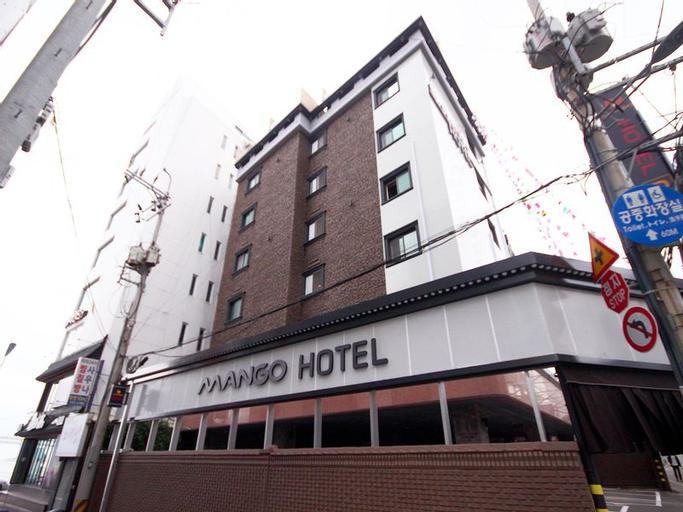 Mango Hotel, Suyeong