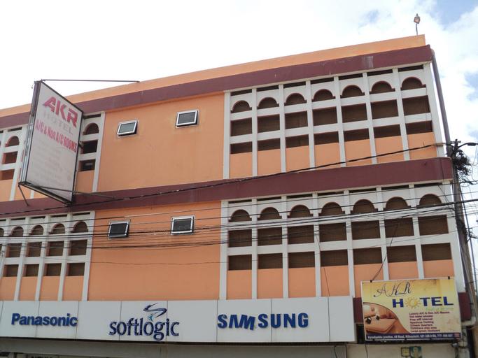 AKR Hotel Jaffna (Pet-friendly), Karachchi
