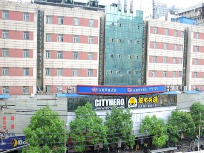 Hanting Hotel Changsha Huangxing Road Walk Way Branch, Changsha