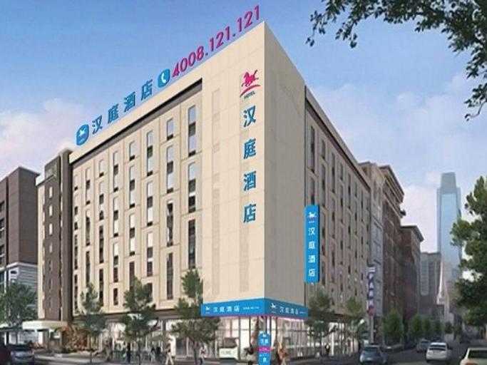 Hanting Hotel Wuhan Zhuankou Development Zone Branch, Wuhan