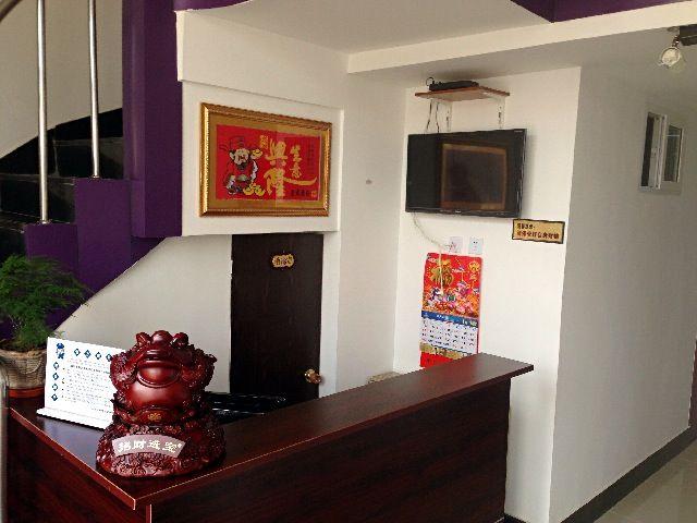 Dalian Yu Xin Hotel, Dalian
