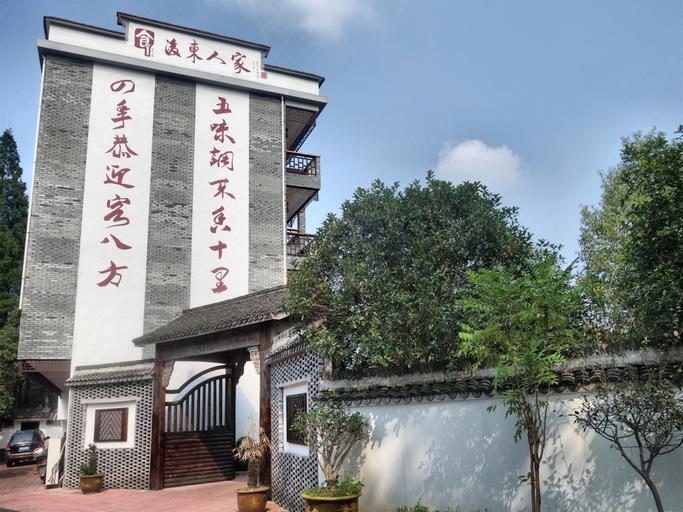 Hou Dong Ren Jia, Huzhou