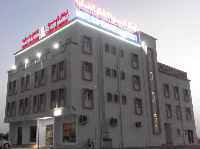 Qawafel Almamoorh Hotel & Apaartment, Al Qabil