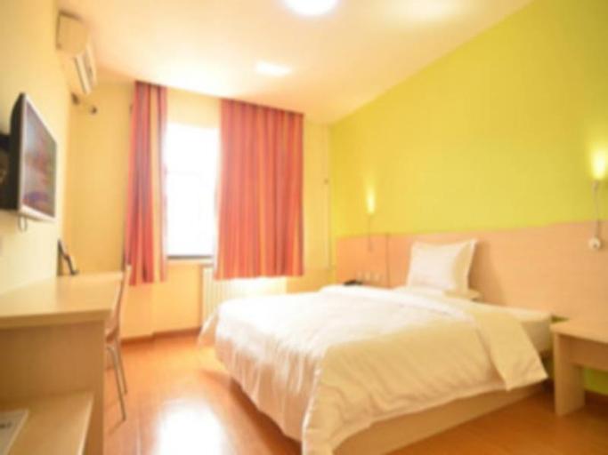 7 Days Inn Changchun Renmin Square Jilin University Second Yuan, Changchun