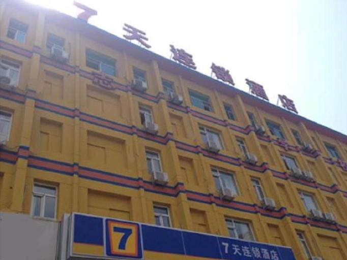 7 Days Inn Dalian Xian Road Business Center Xinggong Street Subway Station Branch, Dalian