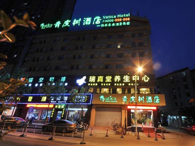 Vatica Nanjing Fujian Road Hotel, Nanjing