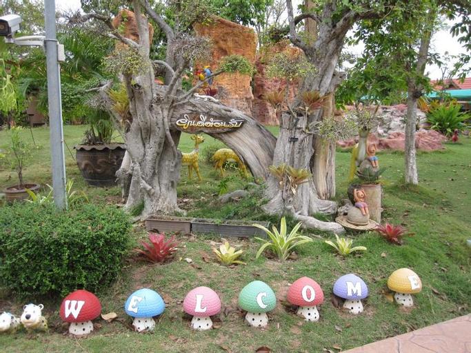 Star Tiger Resort 1, Muang Chaiyaphum