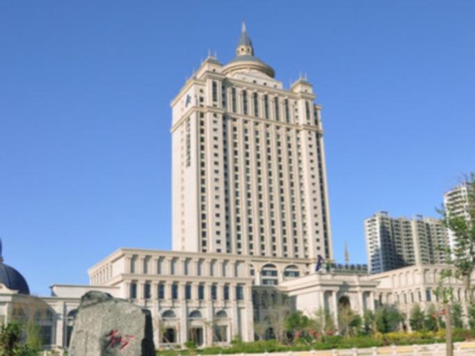 Arcadia International Hotel, Cangzhou