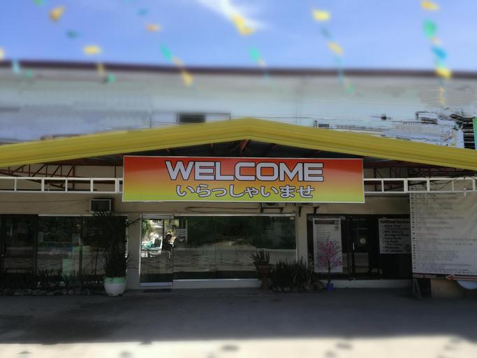 Richdel Hotel Resort, Lapu-Lapu City