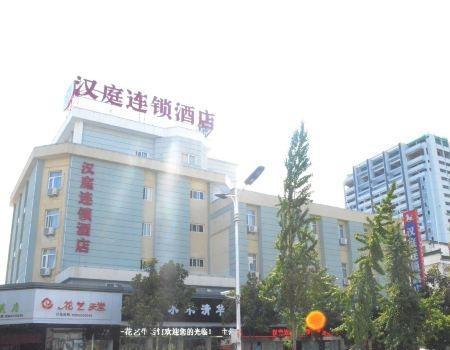 Hanting Express Huangshan Qianyuan South Road, Huangshan