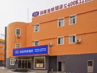 Hanting Express Qingdao Railway Station West Square, Qingdao