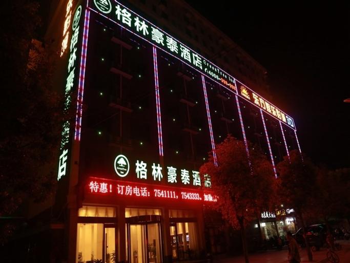 GreenTree Inn Taizhou xinghua anfeng runan garden Express Hotel, Taizhou