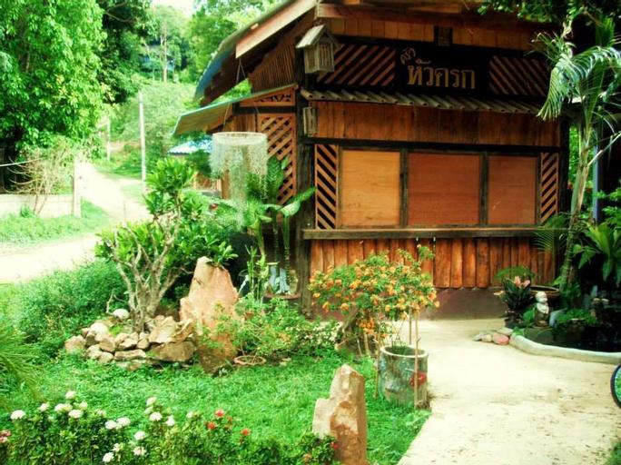 Cashewnut Tree Bungalows, Ko Lanta