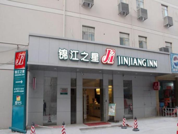 Jinjiang Inn Nanjing Zhongshan North Road Hong Qiao Central, Nanjing