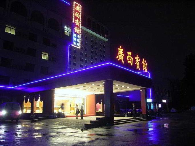 Shanghai Guangxi Hotel, Shanghai