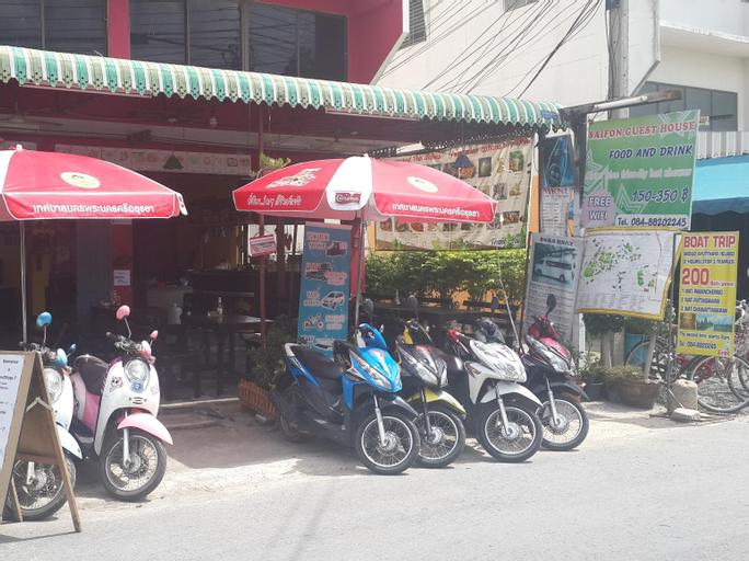 Saifon Guesthouse, Phra Nakhon Si Ayutthaya