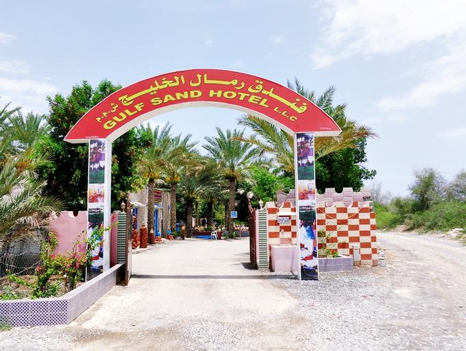 Gulf Sand Motel, As Suwaiq