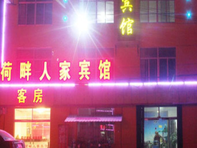 Jinan He Ban Ren Jia Hotel, Jinan