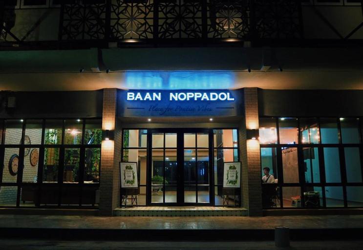 Baan Noppadol, Prawet