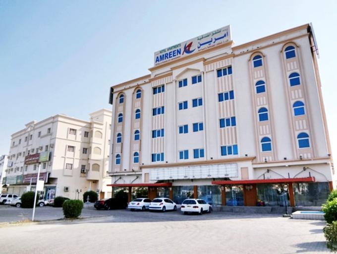 Amreen Sohar Hotel Apartments, Sohar